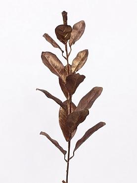 Crenguta de Magnolia 86 cm auriu